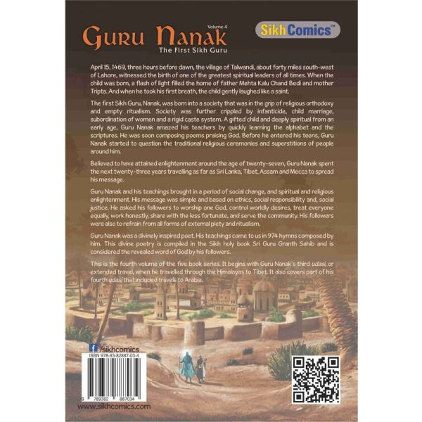 Guru Nanak Dev Jee Graphic Novel Volume 4 4