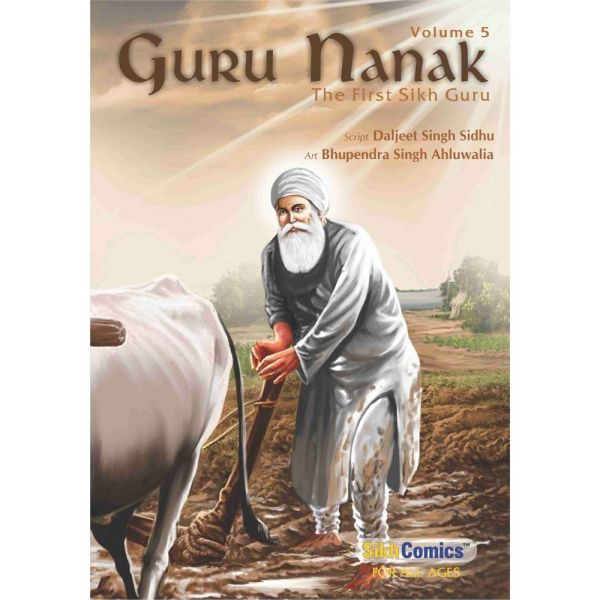 Guru Nanak Dev Jee Graphic Novel Volume 5 1