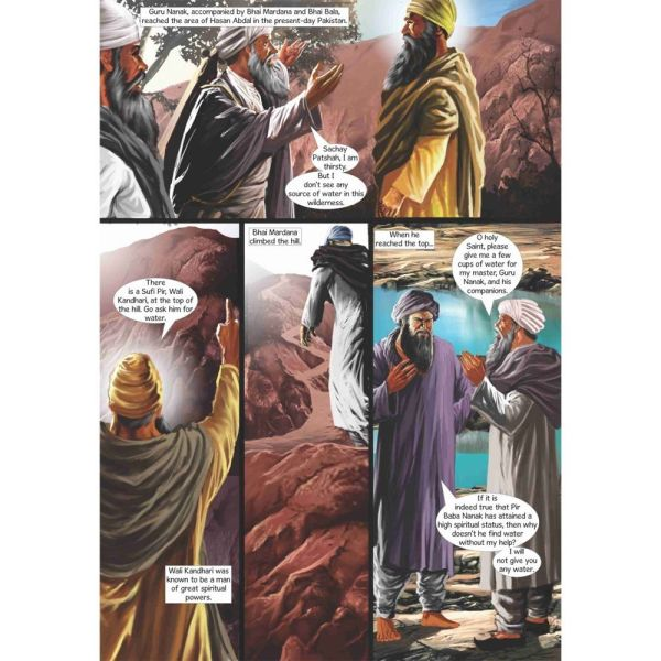 Guru Nanak Dev Jee Graphic Novel Volume 5 2