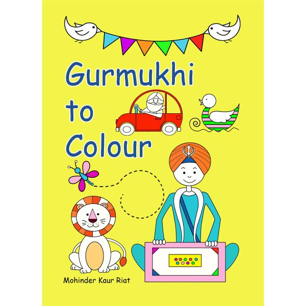 Gurmukhi to Colour 1