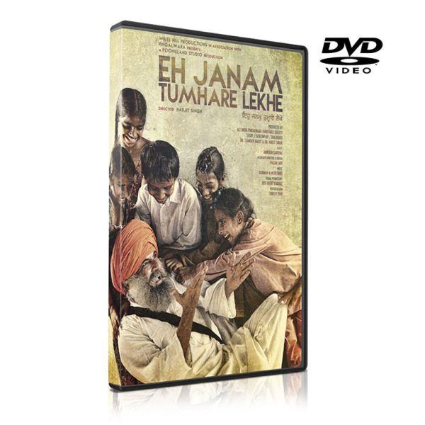 Eh Janam Tumhare Lekhe DVD 1