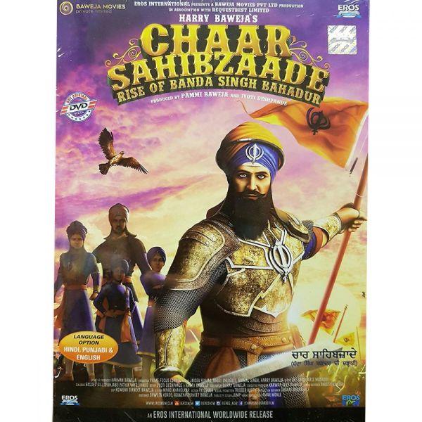 Chaar Sahibzaade 2 – Rise of Banda Singh Bahadur (2016) DVD 1