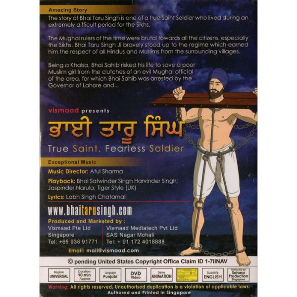 Bhai Taru Singh Jee Animated Film 2