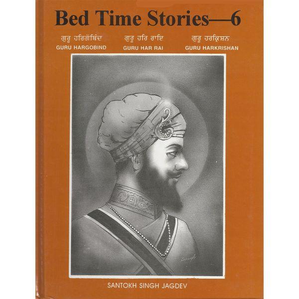 Bedtime Stories 6- Guru Hargobind, Guru Har Rai & Guru Harkrishan Ji 1
