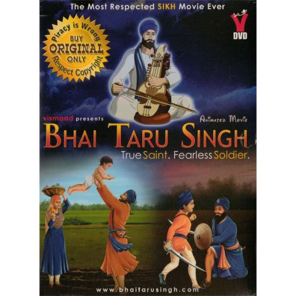 Bhai Taru Singh Jee Animated Film 1
