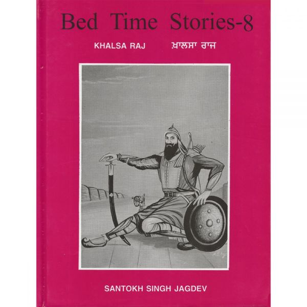 Bed Time Stories – 8 – Khalsa Raj 1