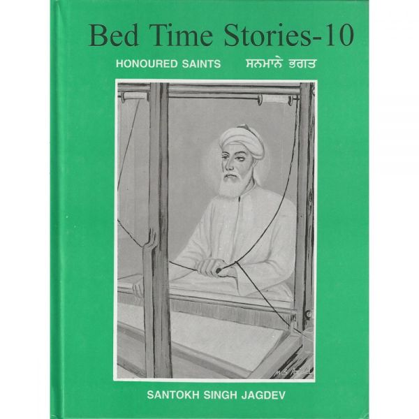 Bedtime Stories – 10 – Honoured Saints 1