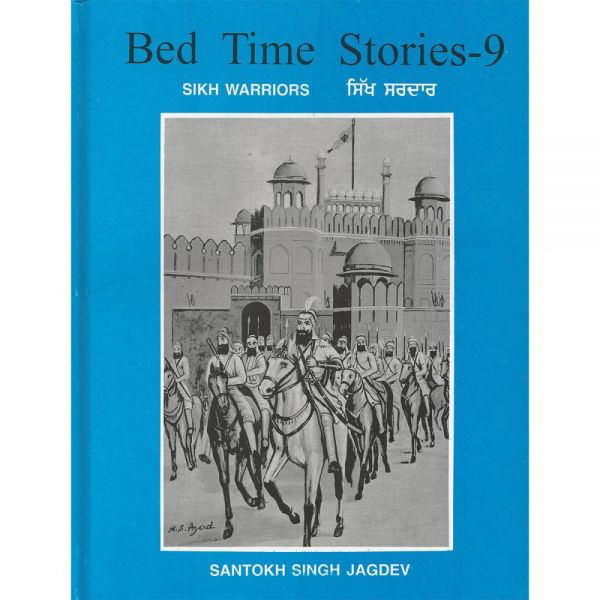 Bedtime Stories – 9 – Sikh Warriors 1