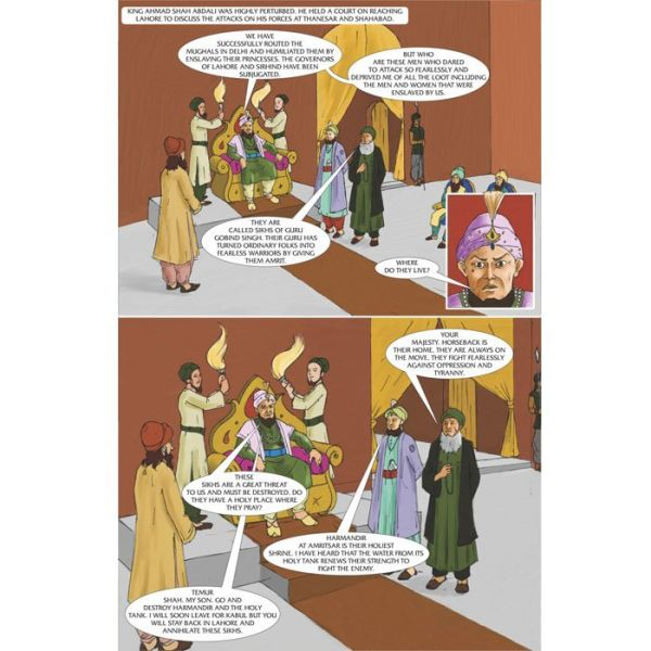 Baba Deep Singh Jee Graphic Novel 2