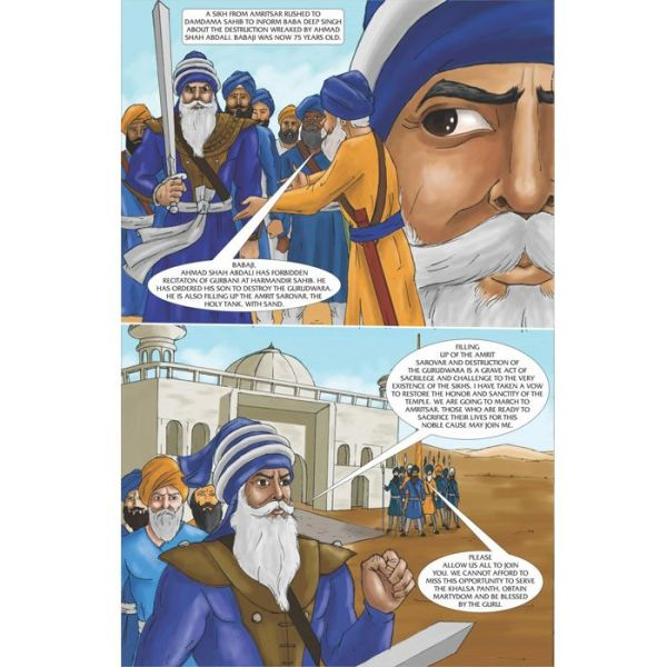 Baba Deep Singh Jee Graphic Novel 4