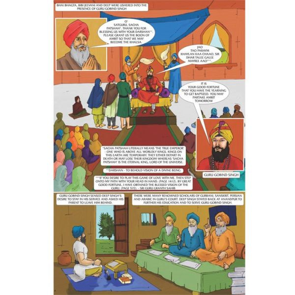 Baba Deep Singh Jee Graphic Novel 5