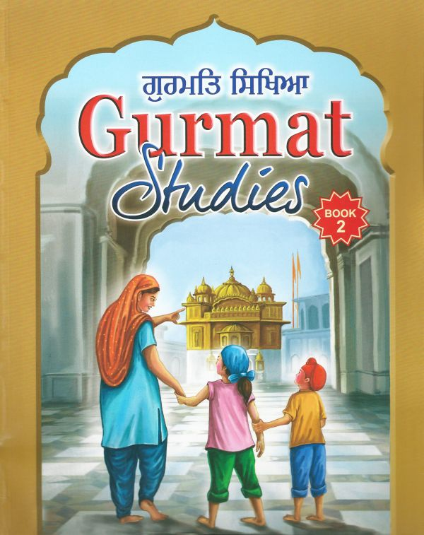 Gurmat Studies – Book 2 1