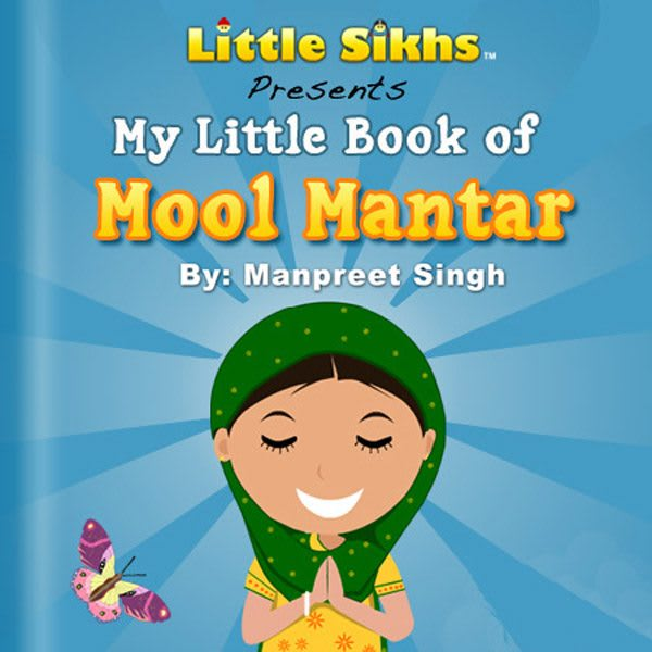 My little book of Mool Mantar 1