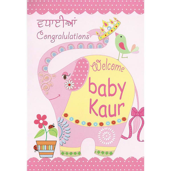 WelcomeBabyKaur