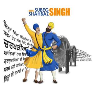 Bhai Subeg Singh and Bhai Shabaz Singh Film