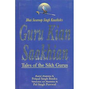 Guru Kian Saakhian
