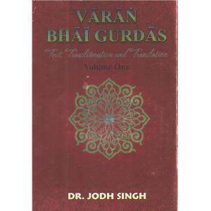 Varan Bhai Gurdas Jee V1