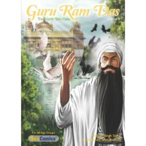 Guru Ram Das Jee Volume 2