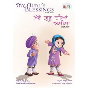 My Guru's Blessings - Book 5