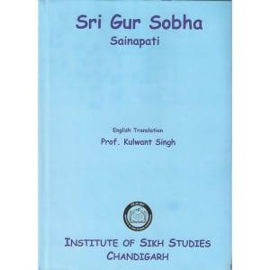 Sri Gur Sobha - Sainapati
