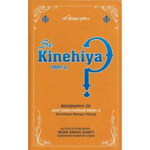Se Kinehiya (Part 2)