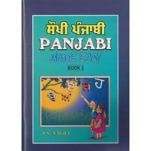 Panjabi Made Easy (Book 2)