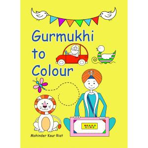 Gurmukhi to Colour