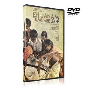 Eh Janam Tumhare Lekhe DVD