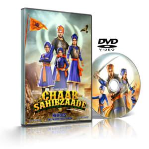 Chaar Sahibzaade (2014) DVD