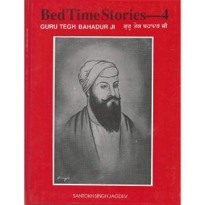 Bedtime Stories 4- Guru Tegh Bahadur Ji