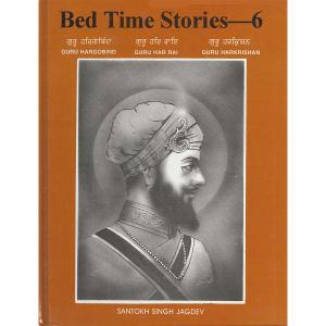 Bedtime Stories 6- Guru Hargobind, Guru Har Rai & Guru Harkrishan Ji