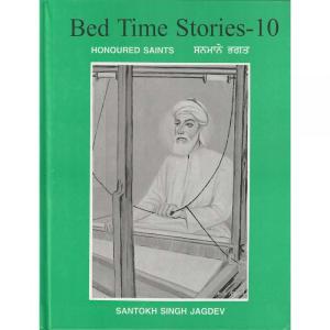 Bedtime Stories - 10 - Honoured Saints