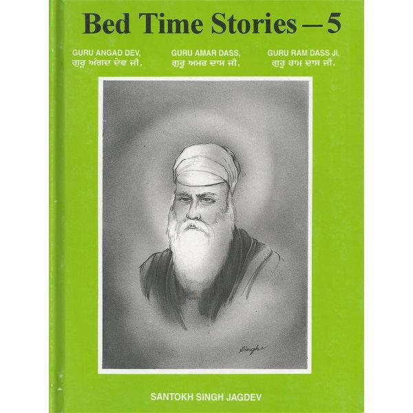 Bedtime Stories 5- Guru Amar Dev Ji 1