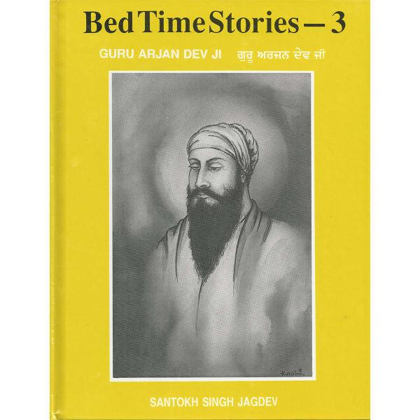 Bedtime Stories 3- Guru Arjan Dev Ji 1