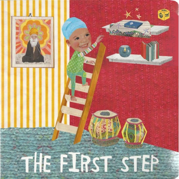 The First Step 1