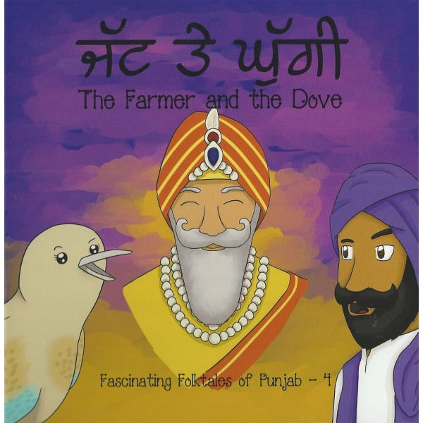 The Farmer and the Dove 1