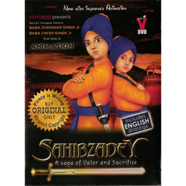 Sahibzadey Animated Film 1