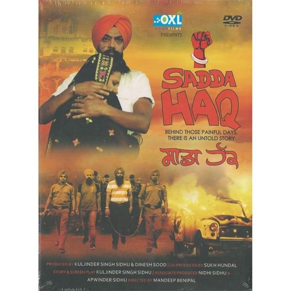 Sadda Haq Movie DVD 1