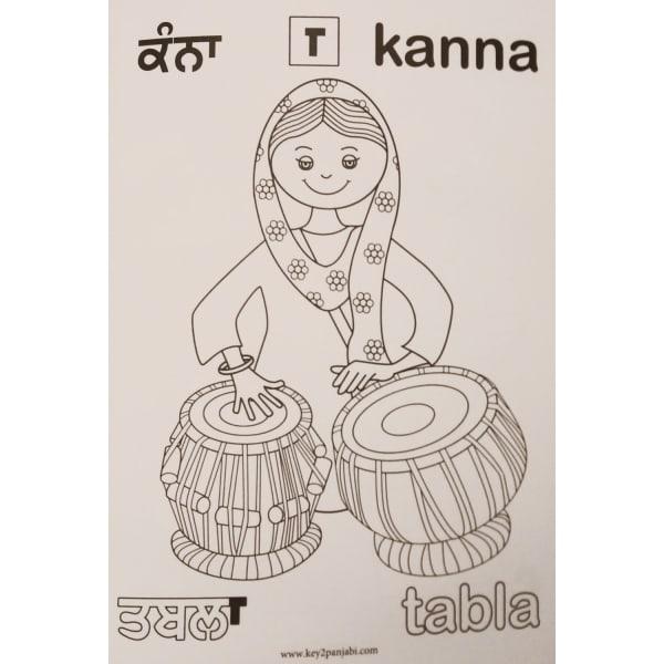 My Gurmukhi Colouring Book 2