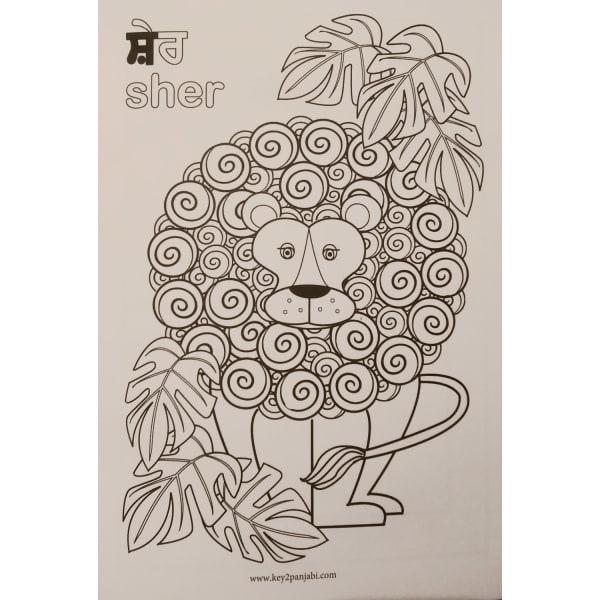 My Gurmukhi Colouring Book 3