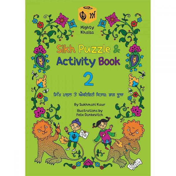 Mighty Khalsa Sikh Puzzle & Activity Book 2 1