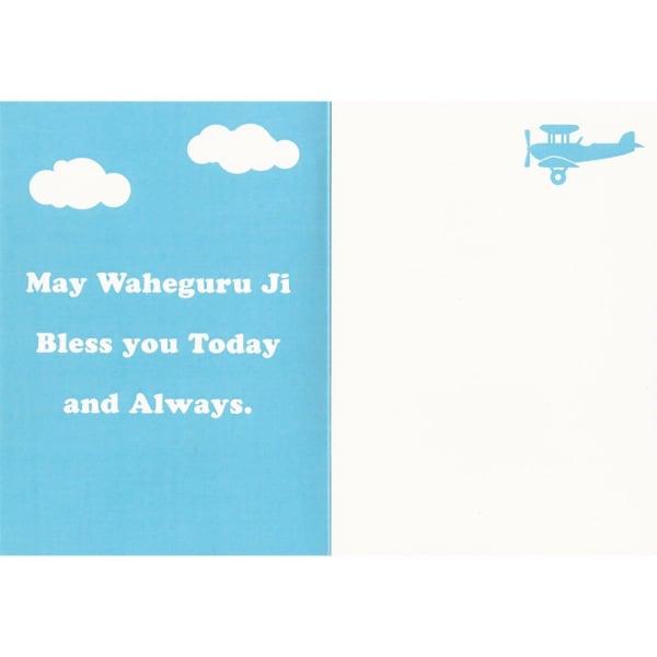 Happy Birthday Card – Singh Aeroplane 2