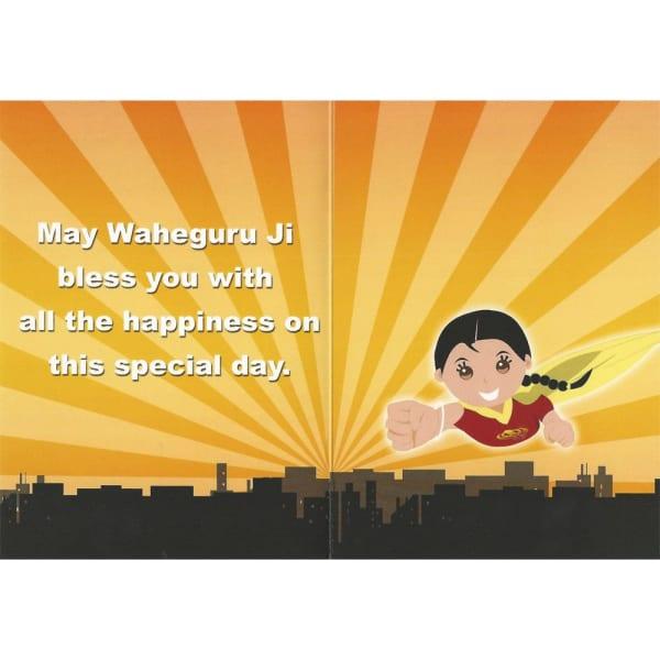 Happy Birthday Card – Super Kaur 2