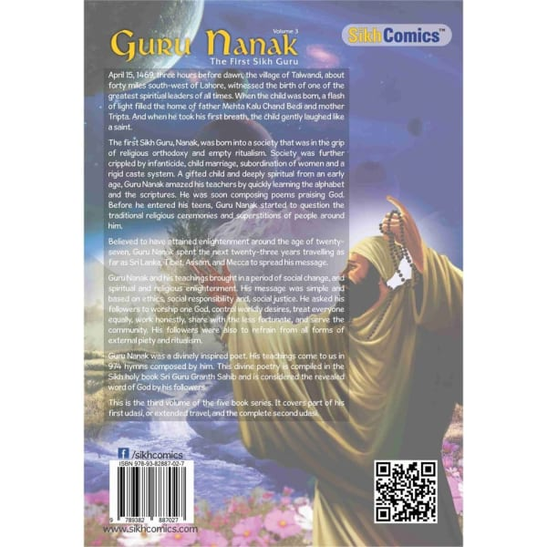 Guru Nanak Dev Jee Graphic Novel Volume 3 4
