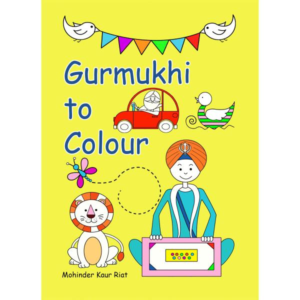 Gurmukhi to Colour 1