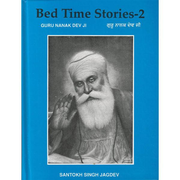 Bedtime Stories 2- Guru Nanak Dev Ji 1