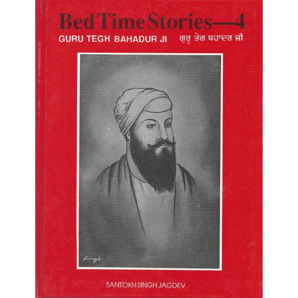 Bedtime Stories 4- Guru Tegh Bahadur Ji 1
