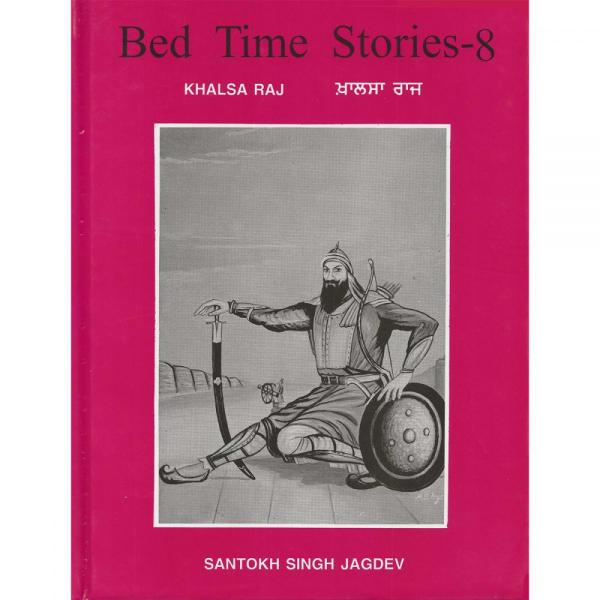 Bed Time Stories – 8 – Khalsa Raj 1