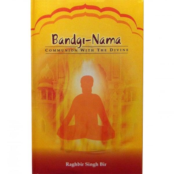 Bandgi-Nama – Communion with the Divine 1