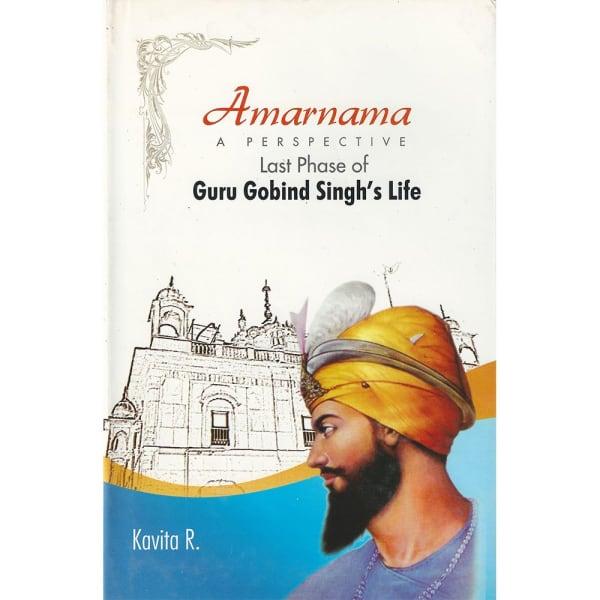 Amarnama 1